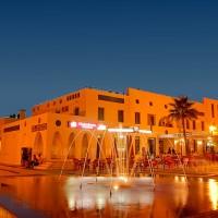 Hotel en La Antilla Lepe Huelva